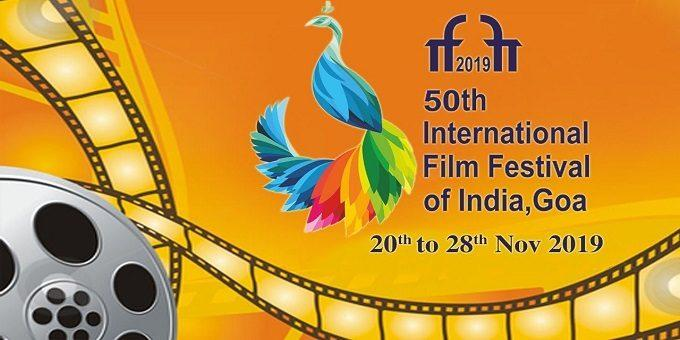 50th International Film Festival of India (IFFI)