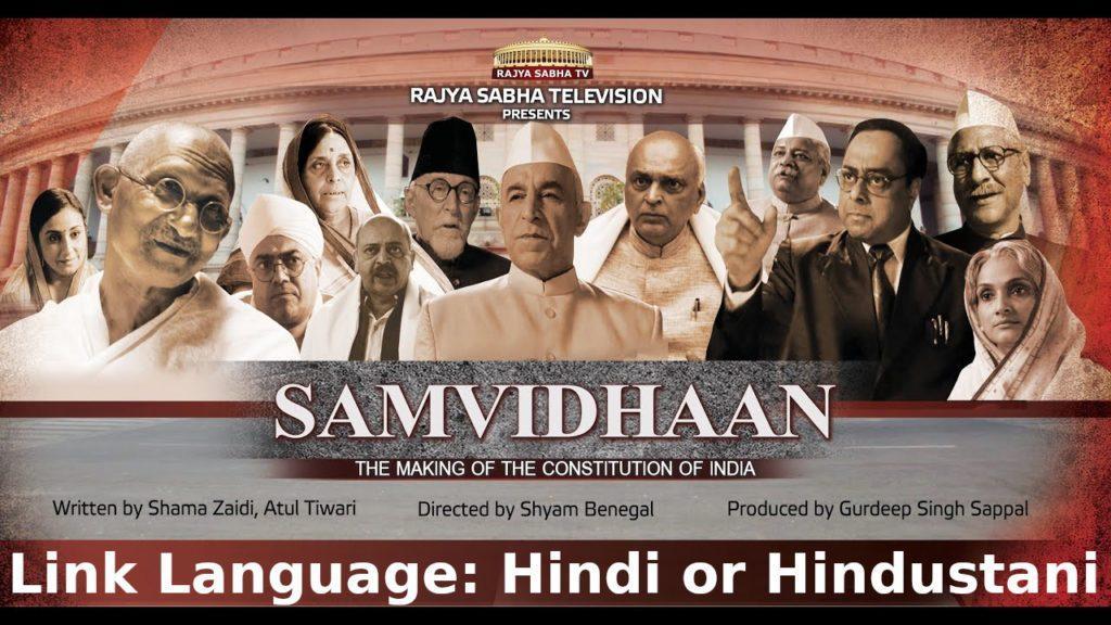 Hindi or Hindustani
