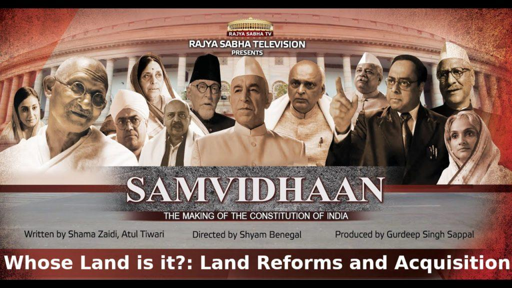 Land Reforms and Acquisition