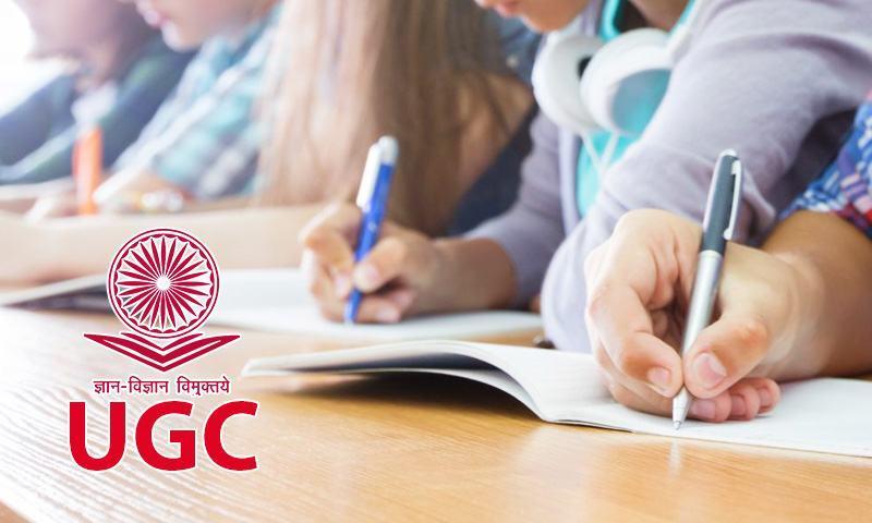 University Grants Commission (UGC)