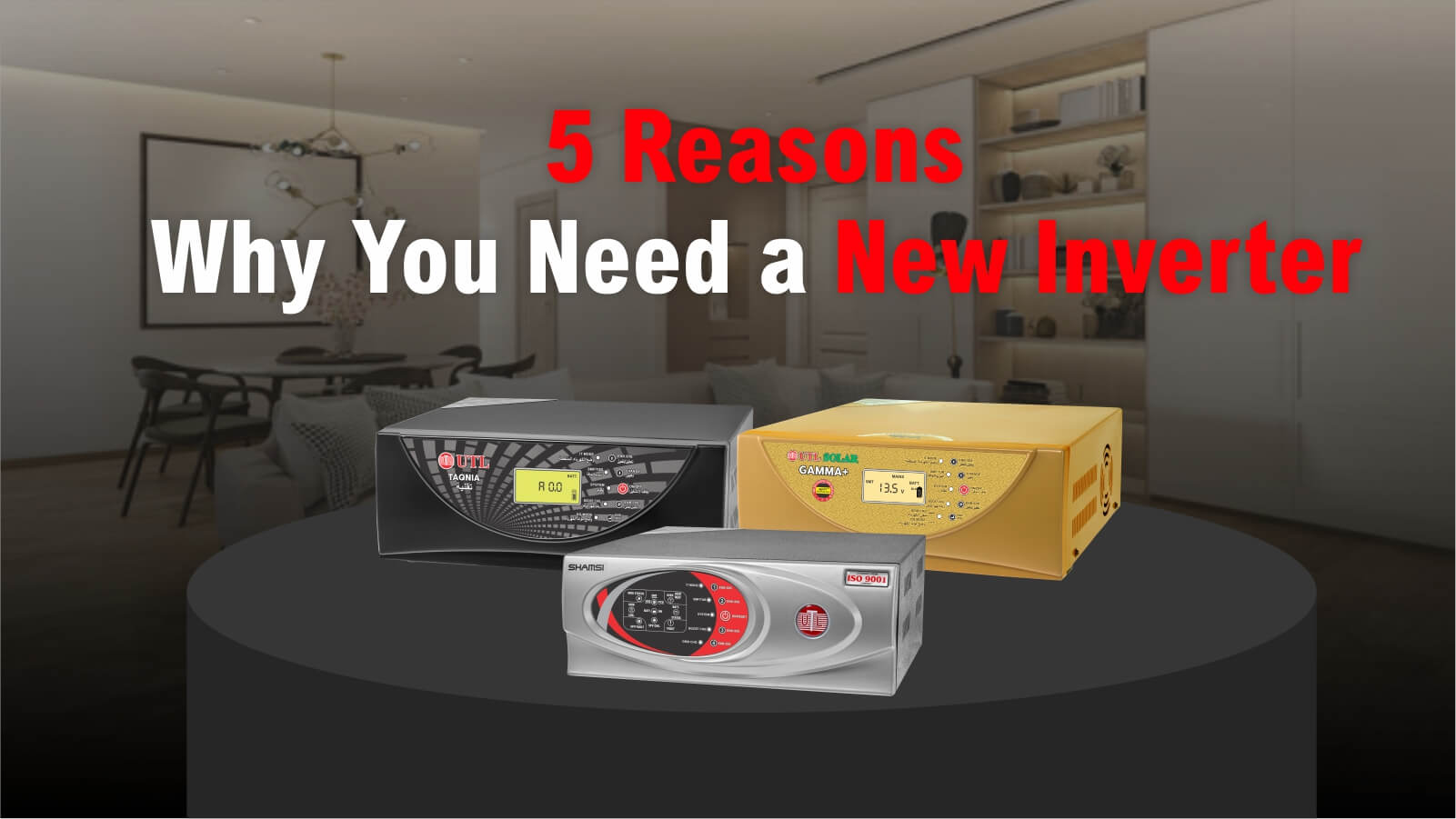 5 Reasons, Why You Need a New Inverter