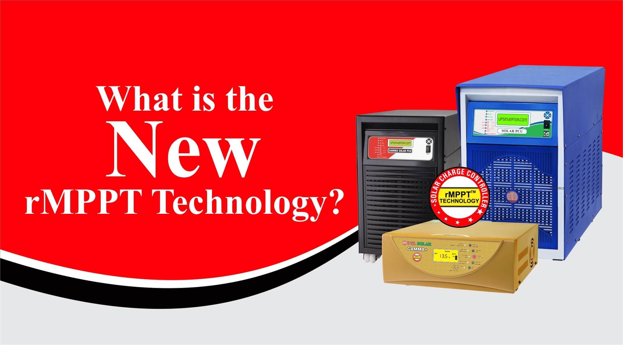 rMPPT Technology