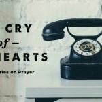 You Won't Pray Unless…