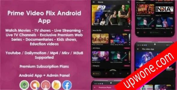 prime video flix app v6.0 nulled
