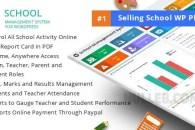 school-management-system-for-wordpress