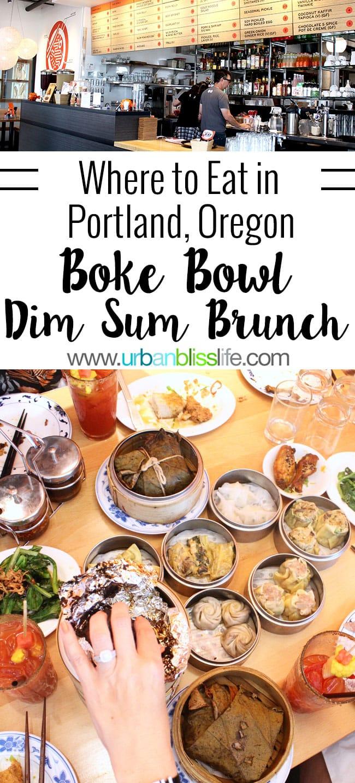 boke-bowl-dim-sum-brunch