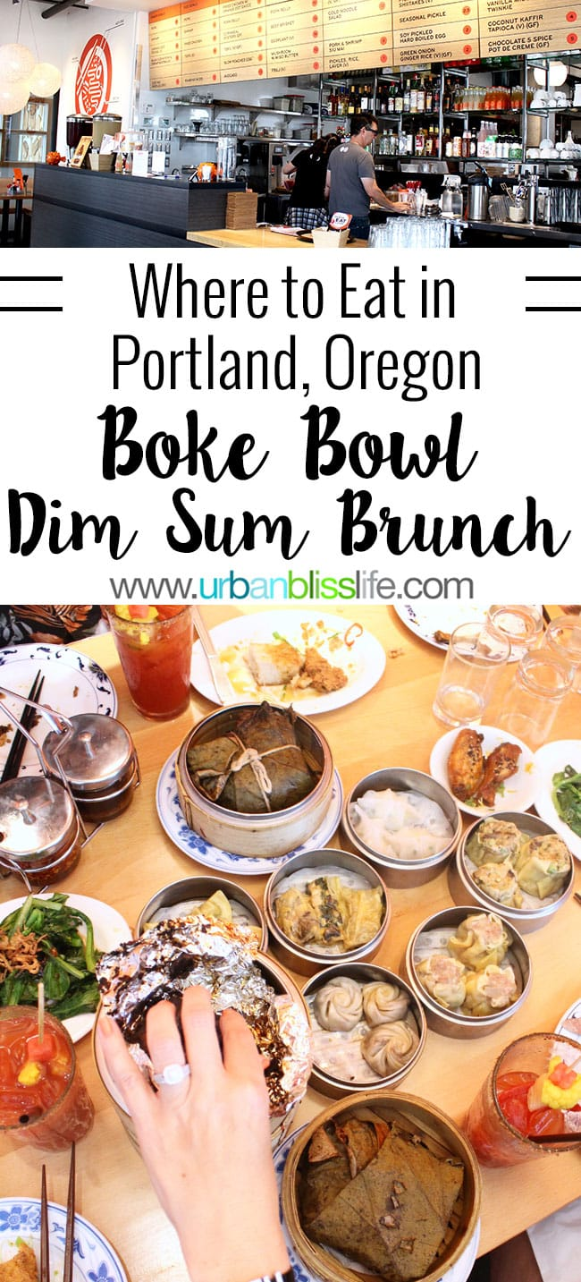 boke-bowl-dim-sum-brunch