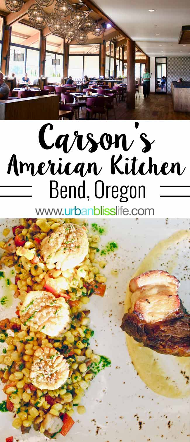 Carson's American Restaurant in Sunriver Resort, Bend, Oregon serves elevated Pacific NW cuisine in a family-friendly atmosphere. Review on UrbanBlissLife.com