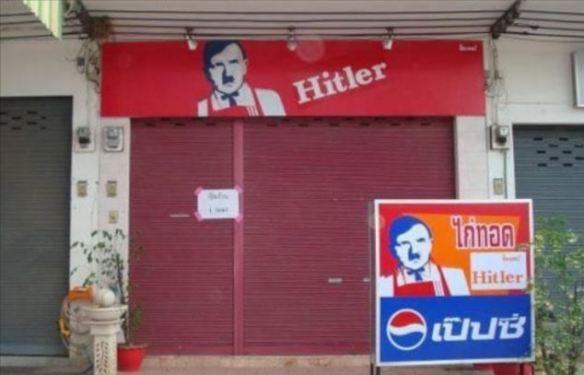 Hitler Chicken Restaurant - Thailand
