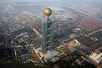 Le nouveau Gratte-Ciel de Huaxi