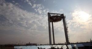 Vue de Masdar à Abou Dhabi, le 10 janvier 2011. Un secteur économique est prévu pour les entreprises œuvrant dans la recherche de sources d'énergie propres, comme l'énergie solaire.