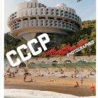 Cosmic Communist Constructions Photographed, par Frédéric Chaubin.