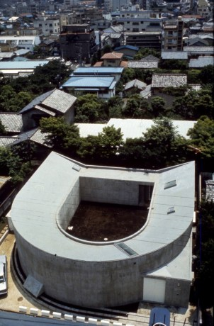 Toyo ito - White U House