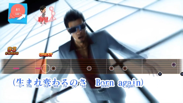 Yakuza 6 Minigames Trailer Shows Virtua Fighter 5 Yakuza 6 Minigames Trailer Shows Virtua Fighter 5 Yakuza 6 Minigames Trailer Shows Virtua Fighter 5 Yakuza 6 Karoke