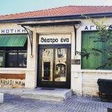 limassol old city urban hypsteria (3)