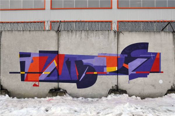 slak-petro-moscow-3