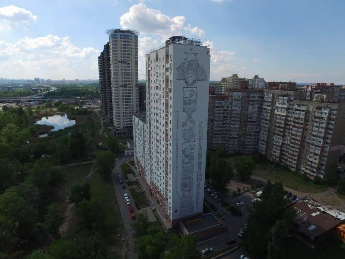 2501-kiev-art-united-us-photo-kuleba