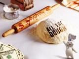 Music: Sofi Green – All The Dough