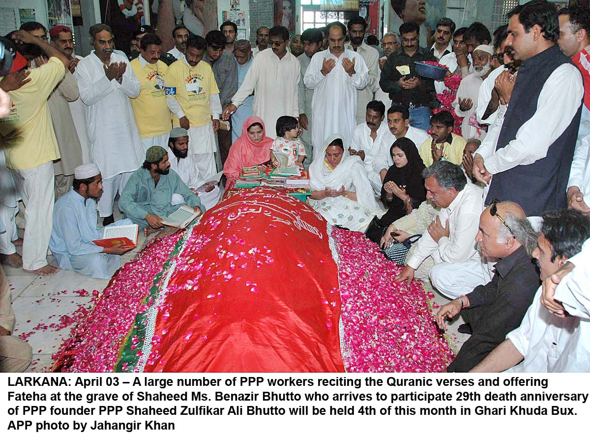UrbanPK::.: Ghari Khuda Bux: Bhutto Family Mausoleum - .::UrbanPK ...