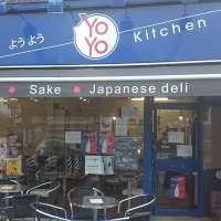 Hidden Gem: Yoyo Kitchen Japanese restaurant and takeaway in London