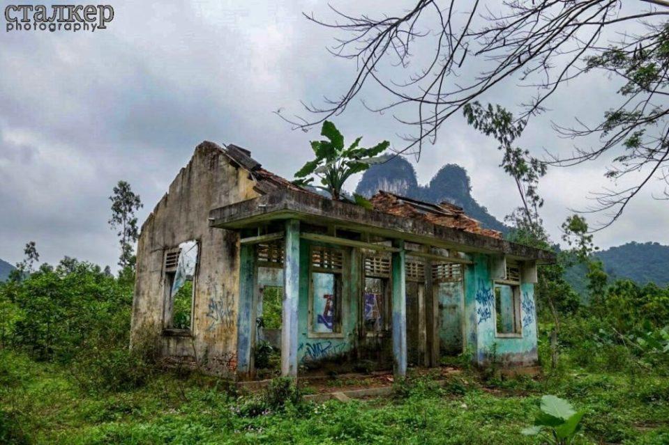 Ruins from Vietnam
