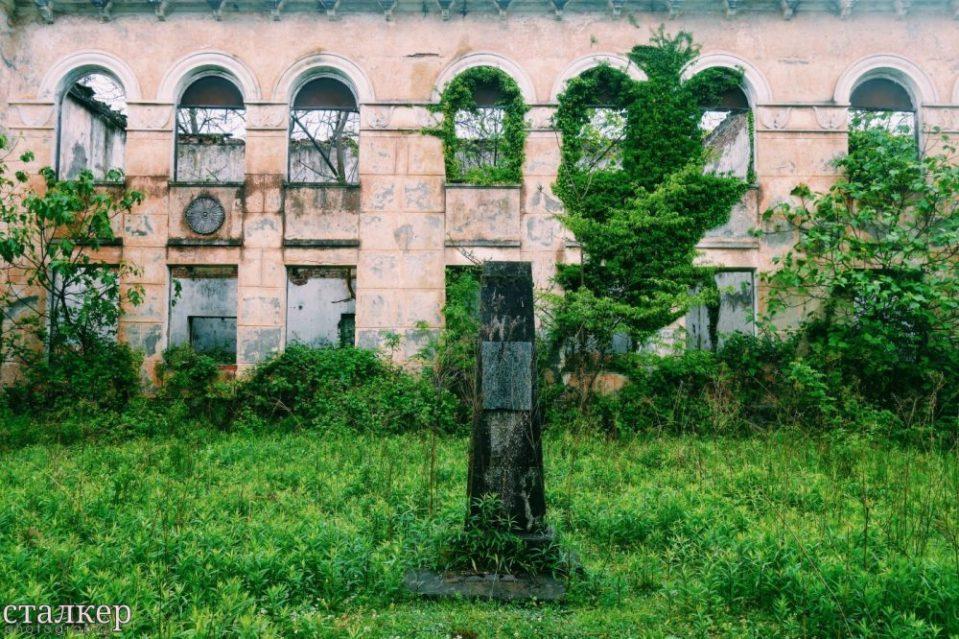 Ochamchira Ghost Town
