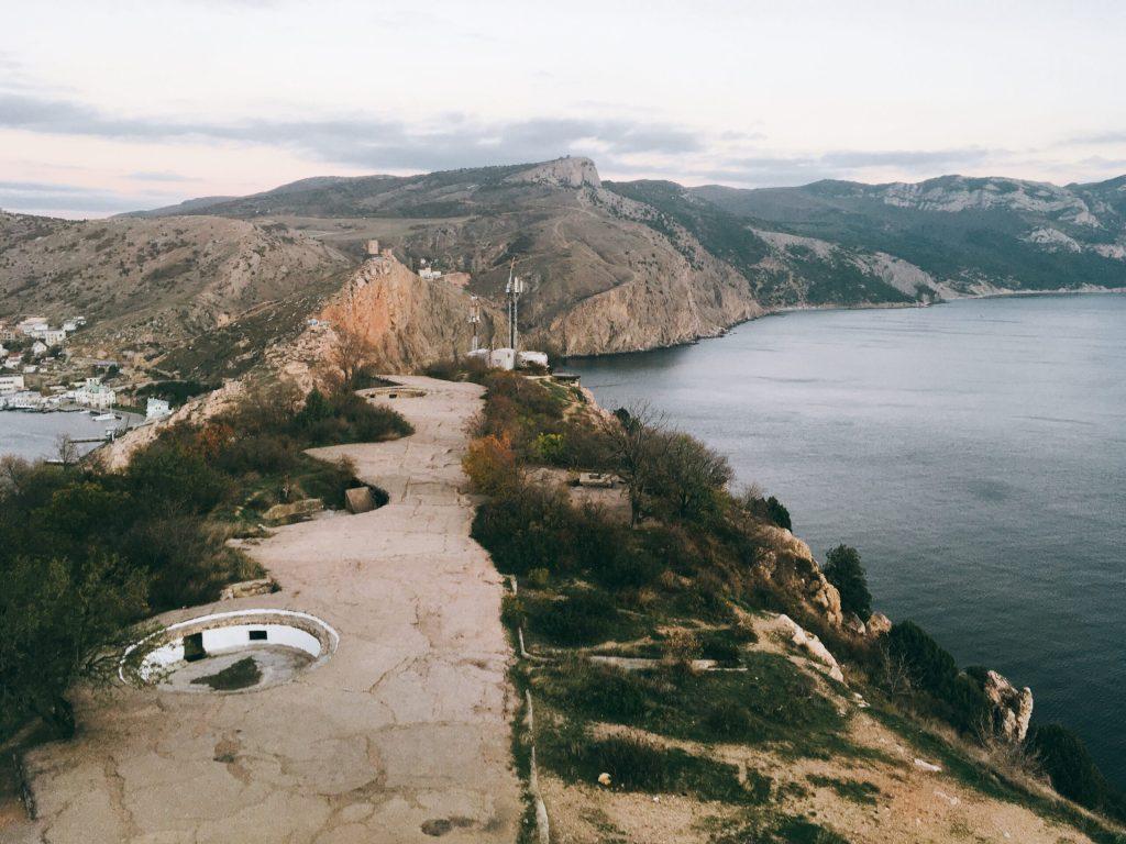 Coastal Battery Drapushko