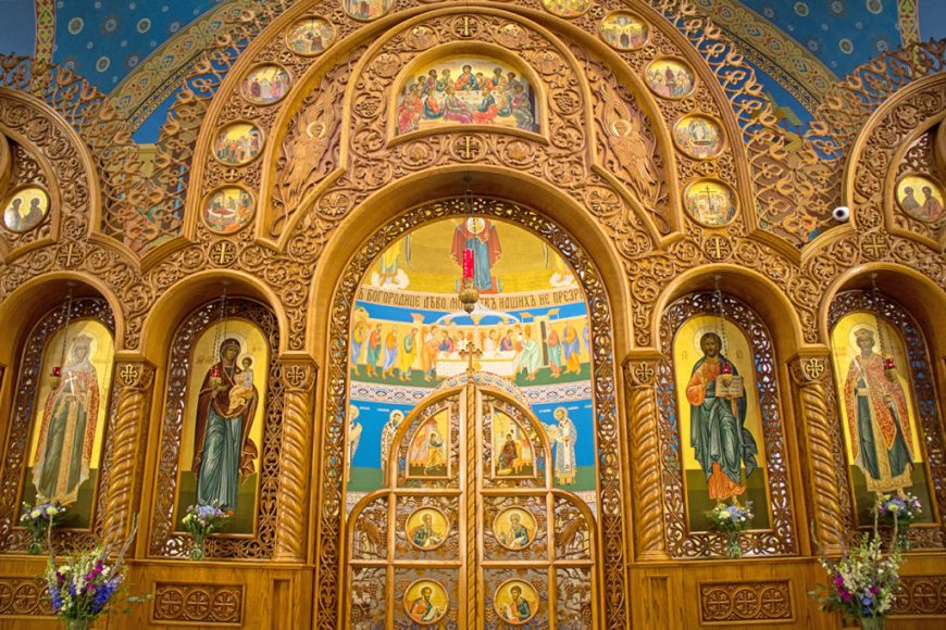 Sts. Volodymyr & Olha Ukrainian Catholic Church at Open House Chicago 2016
