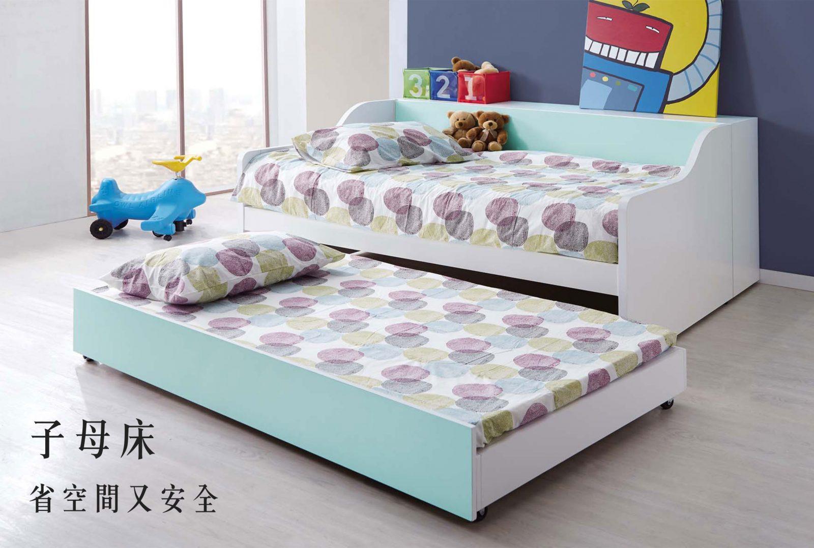 UR Design 床架 子母床