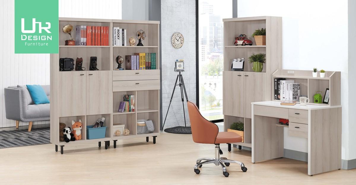 [JX] 2020書房家具 :書桌椅 書櫃