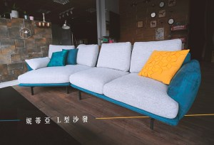 L型沙發 新北 板橋展示中!妮蒂亞L型沙發 2021最新質感家具