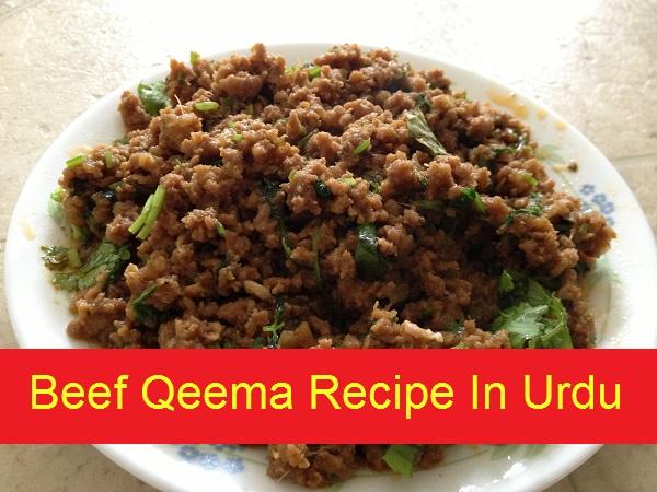 Beef-qeema-recipe-in-urdu