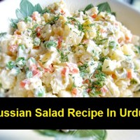 Russian Salad Recipe In Urdu