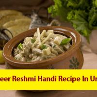 Paneer Reshmi Handi Recipe In Urdu