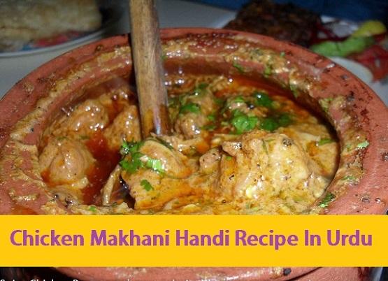 Chicken_makhani_handi_recipe_in_urdu