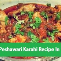 Kolachi Peshawari Karahi Recipe In Urdu
