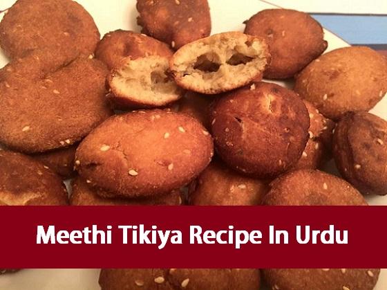 Meethi-Tikiya-Recipe-In-Urdu