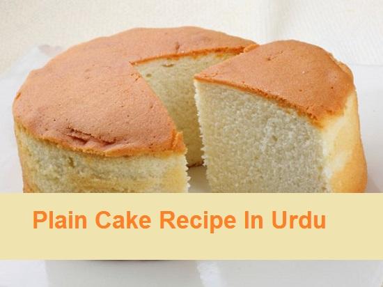 Plain-Cake-Recipe-In-Urdu