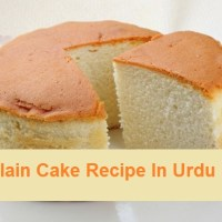 Plain Cake Recipe In Urdu