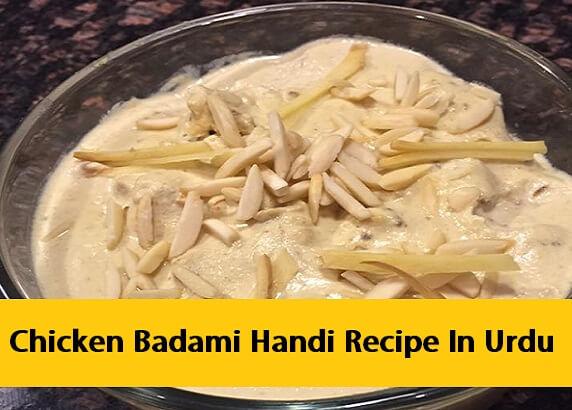 Chicken_Badami_Handi_Recipe_In_Urdu