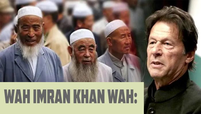Wah Imran Khan wah: Don't aware about the plight of Chinese Muslim Uighur? Keep it up