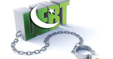 Pakistan suffering from debt crisis
