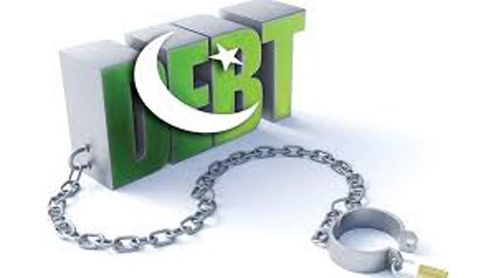 Pakistan suffering from debt crisis
