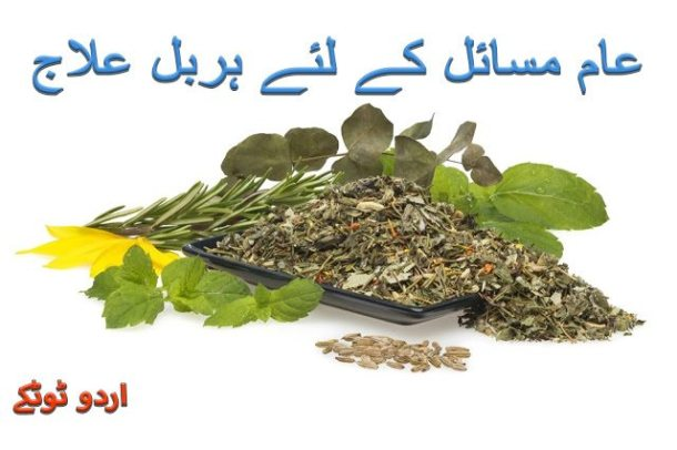 Treat for burnihjng hands,foots,crack heels and sikri in urdu