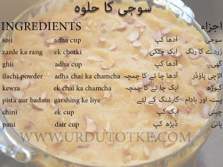 matar gosht recipe in hindi and urdu