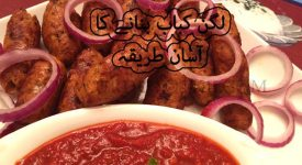 lagan kabab recipe in urdu - kabab recipes in urdu