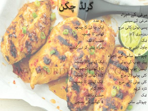 healthy grilled chicken breast recipes