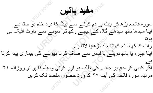 urdu quotes images