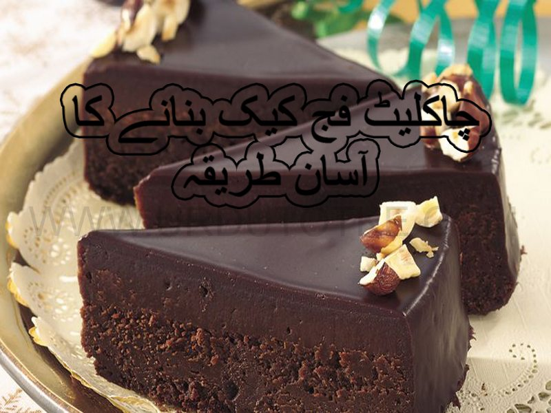 best chocolate fudge cake recipe in the world
