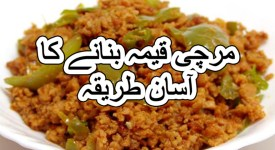 shimla mirch keema recipe